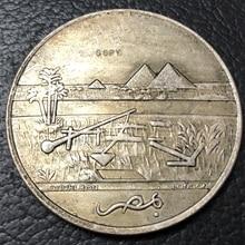 Египетская симпатичная-старая-Посеребренная копия монеты