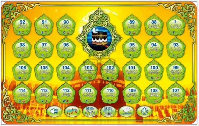 AL Quran 28 chapters (Arabic)+ English / Arabic / Indonesian Learning Letter + Word + Song, Indonesia Learning Machine Toys
