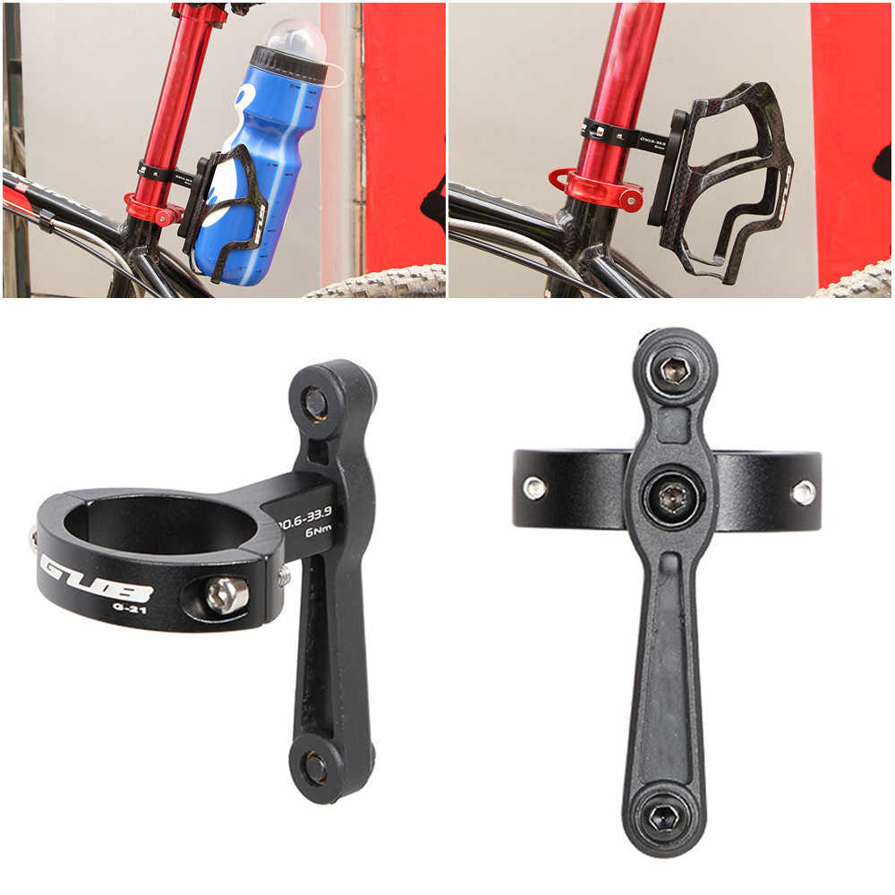 GUB Alloy Bicycle Drink Cup Holder Mountain MTB Road Bike Rack Water Bottle Cage