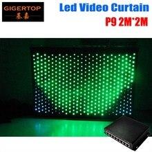 P9 2 м* 2 м светодиодный видеозанавес PC Mode RGB 3в1 Для диджейских свадебных фонов, светодиодный сценический светильник для занавесок DMX контроллер
