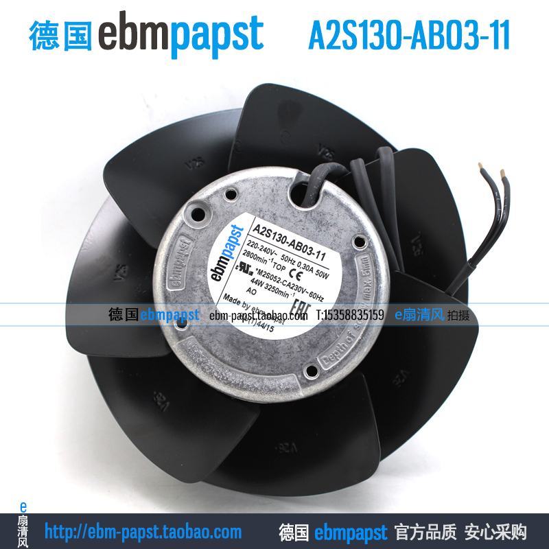 New original ebm papst A2S130-AB03-11 AC 220V 240V 0.3A 50W 130x130mm Outer rotor fan 10pcs new original stk416 130
