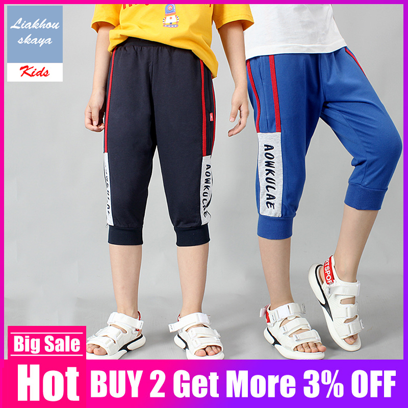 2019 Child Summer Casual Sports   Shorts   For Boys Pants Cotton Letter Cotton Knee Length Children Beach Trousers Teenage   Shorts