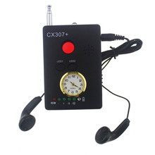 Full Range Anti – Spy RF Bug Detector Wireless Camera Hidden Signal GPS GSM Devices Finder Privacy Protect Security
