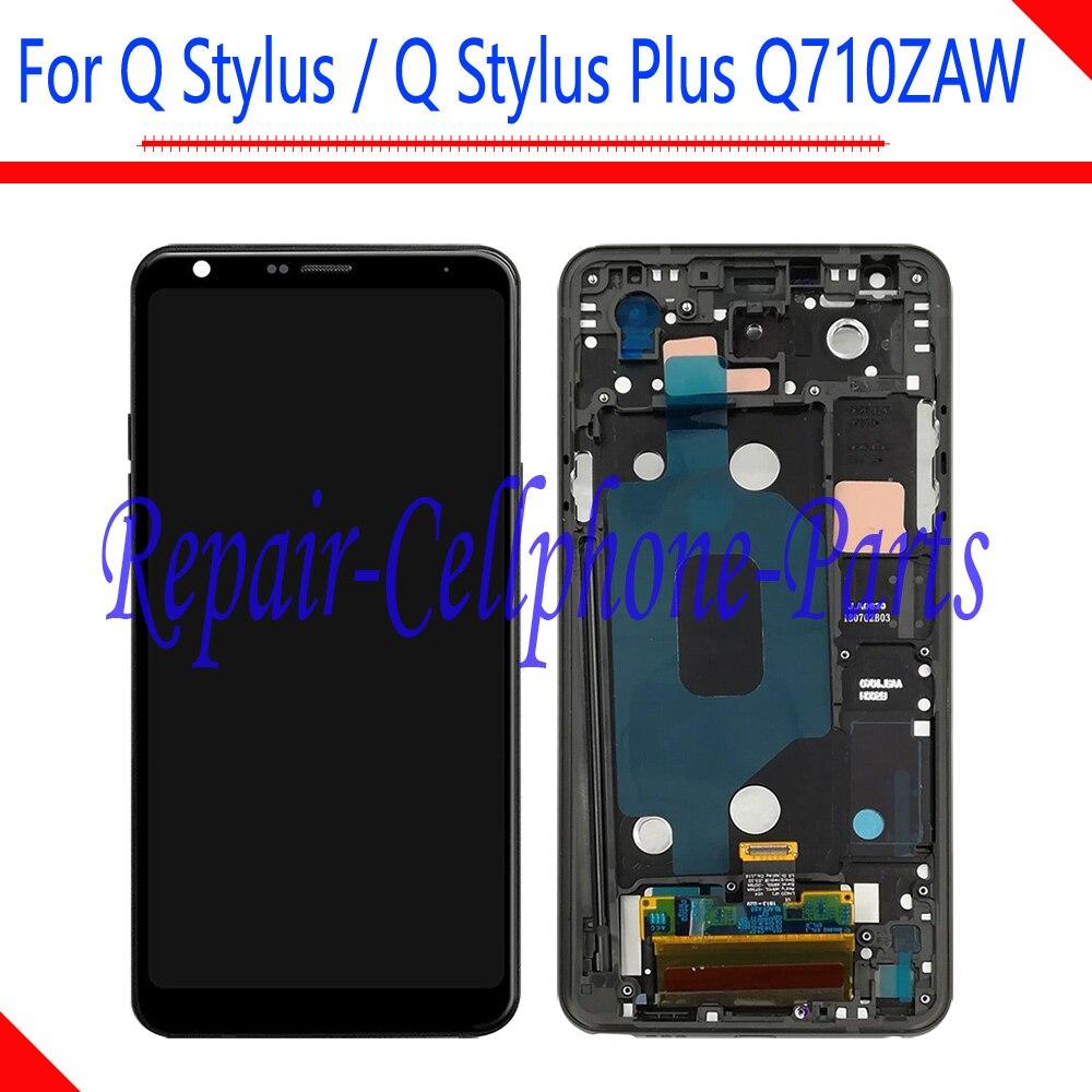 Q710ZAW Sidra Stylus дисплей