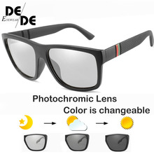 Driving Photochromic Sunglasses Men Polarized Chameleon Discoloration All day change color snow light  D072 its snow day