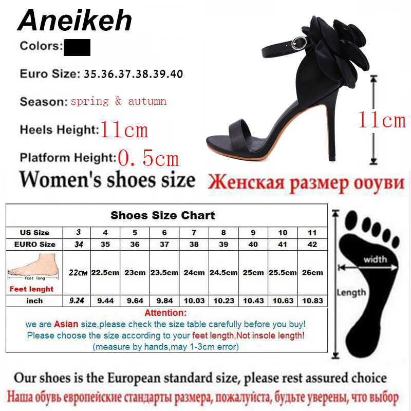 6fbe34bf13d ... Aneikeh Summer Big Butterfly-knot Women Sandals Stiletto High Heel  Shoes Ankle Strap OL Sexy