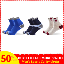 SANZETTI 12 pairs/lot Men's Colorful Combed Cotton Dress Crew Socks Funny socks