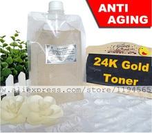 1 кг Nano 24 K золотая фольга тонер уход за кожей сыворотка против старения анти-морщины отбелевающий Mosturizing 1000 мл оборудование салона