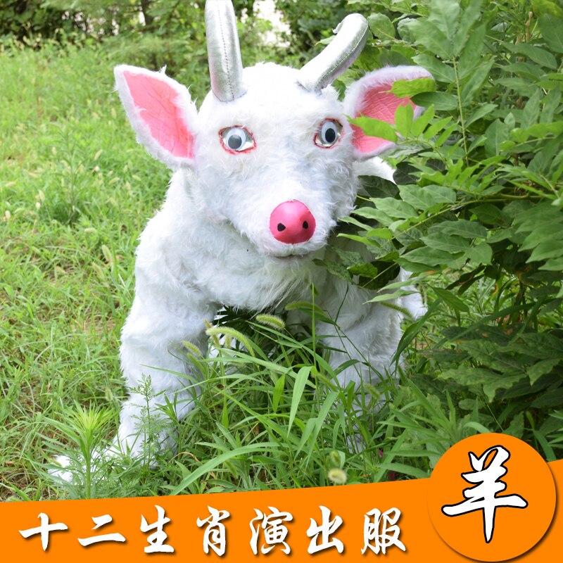 Goat Mascot Costume White Sheep Mascot Costume Fancy Dress Halloween Mascot for Halloween Party Performance Drama Wear Suit