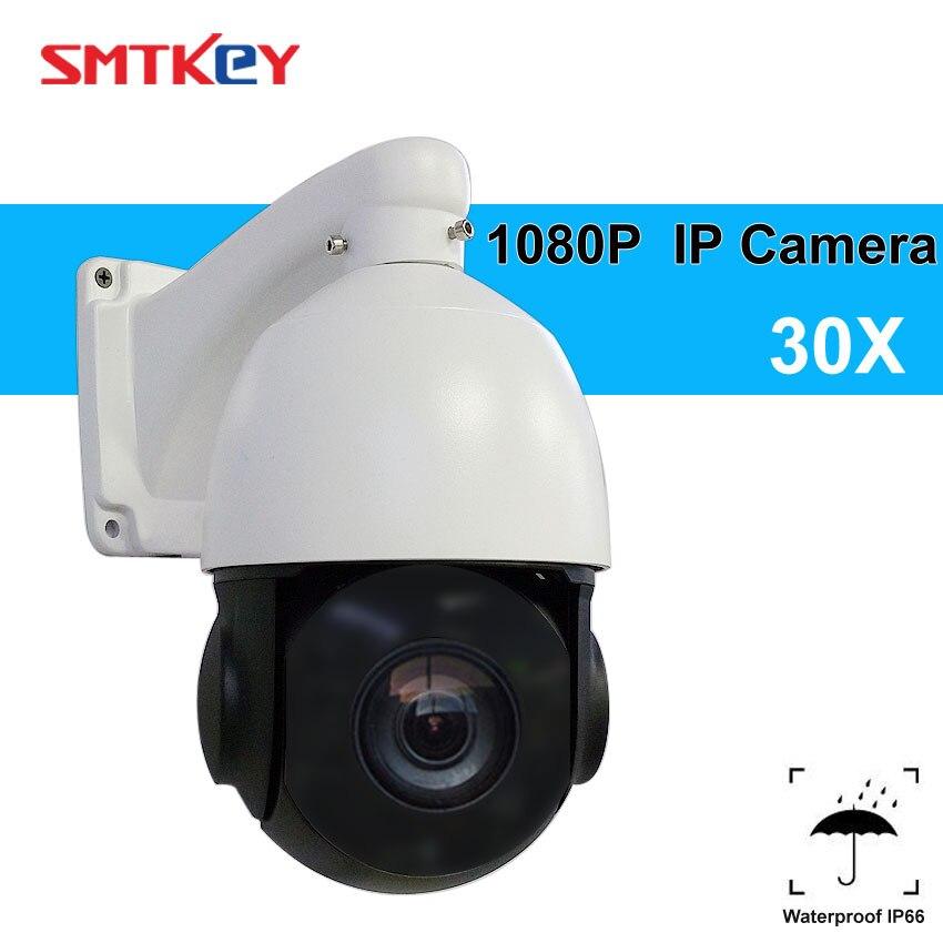 ab908807f0c SMTKEY 5MP 30X PTZ IP Camera 30x ZOOM Pan Tilt Outdoor Network Onvif High Speed  Dome