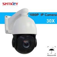 SMTKEY 5MP 30X PTZ IP Camera 30x ZOOM Pan Tilt Outdoor Network Onvif High Speed Dome IP Camera POE option