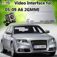 Reversing Camera Interface Multimedia Video Interface for AUDI A6 2GMMI Enable to Install 360 Panorama Camera , Navigation Box