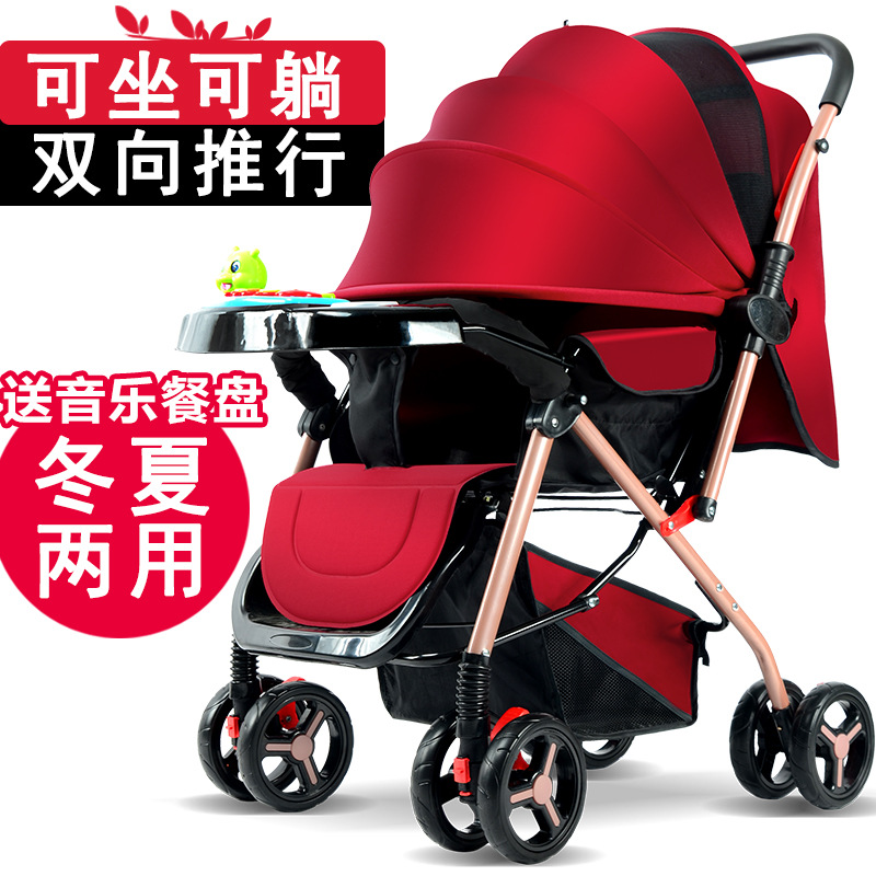 Baby Stroller, Stroller Can Lie, Sit, Light Folding Two-way Four Wheel Umbrella, Bb Car children twist car yo walker can sit four wheel scooter baby stroller toy car