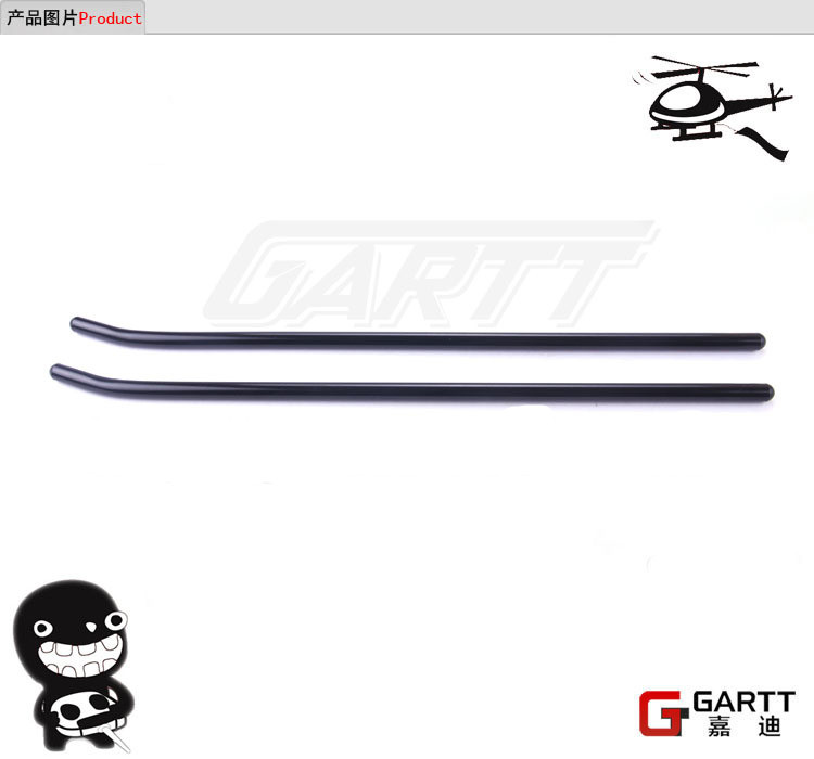 Free shipping GARTT 700 skid pipe For Align Trex 700 RC Helicopter