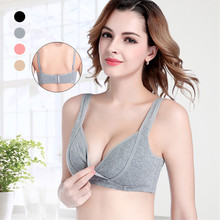 Wire Free Front Closure Breastfeeding Maternity Nursing Bra Pregnant Women Sleeping Bras Soutien Gorge Allaitement Underwear недорого