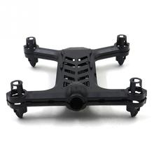 RC Wi-Fi Drone Средства ухода за кожей В виде ракушки верх/Нижняя крышка запасная часть для flytec T18 вертолет Quadcopter t18-1