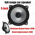 Factory price hot sale 5 inch loud speaker 2x60W subwoofer free shipping full range car speaker stereo audio
