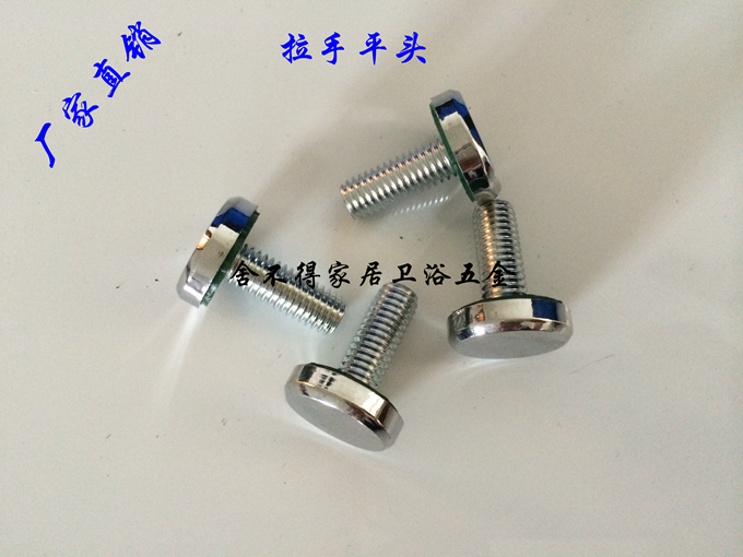 Shower room accessories shower handle bathroom small handle shower room sliding door handle cap 8mm scorners cap