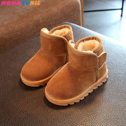 Детские бархатные зимние сапоги 2018 толстые теплые плюшевые Мальчики Обувь Девочки ботильоны детские Нескользящие пряжки серые туфли