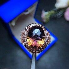 [MeiBaPJ Ametrine Gemstone Fashion Ring for Women Real 925 Sterling Silver Fine Jewelry