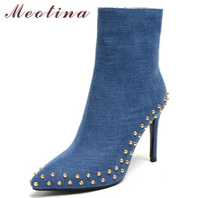 Meotina Autumn Ankle Boots Women Rivets Zipper Thin Heel Short Denim Extreme High Shoes Lady Spring Size 34-39