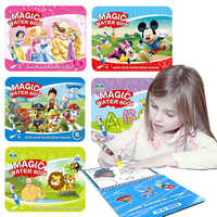 Reusable Magic Graffiti Children's Water Picture Book Kid Early Learning Coloring Album Baby Creative Paintings Educational Toys