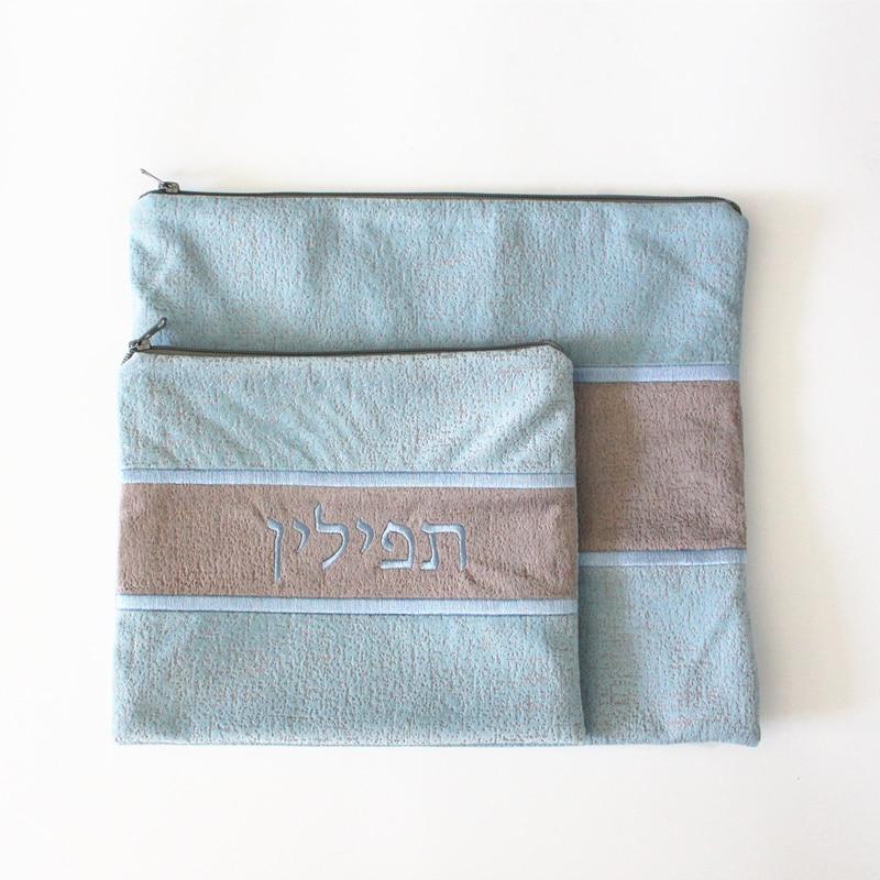 Classics Talis Bag Triple Layer Tallit Bag