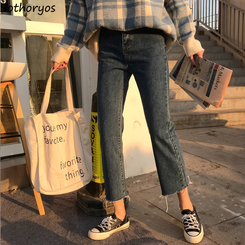 Jeans Women High Waist Korean Style Streetwear Harajuku Soft Womens All-match Ankle-Length Trousers Lovely Leisure Ladies Daily