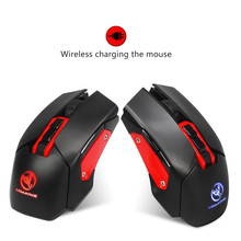 Rechargeable Backlight Wireless Mouse 7 Button font b Computer b font font b Gaming b font