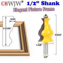 """1 adet 1/2 """"Shank büyük zarif resim çerçevesi kalıplama yönlendirici Bit kapı bıçak ağaç İşleme kesici Tenon kesici için ağaç İşleme araçları"""