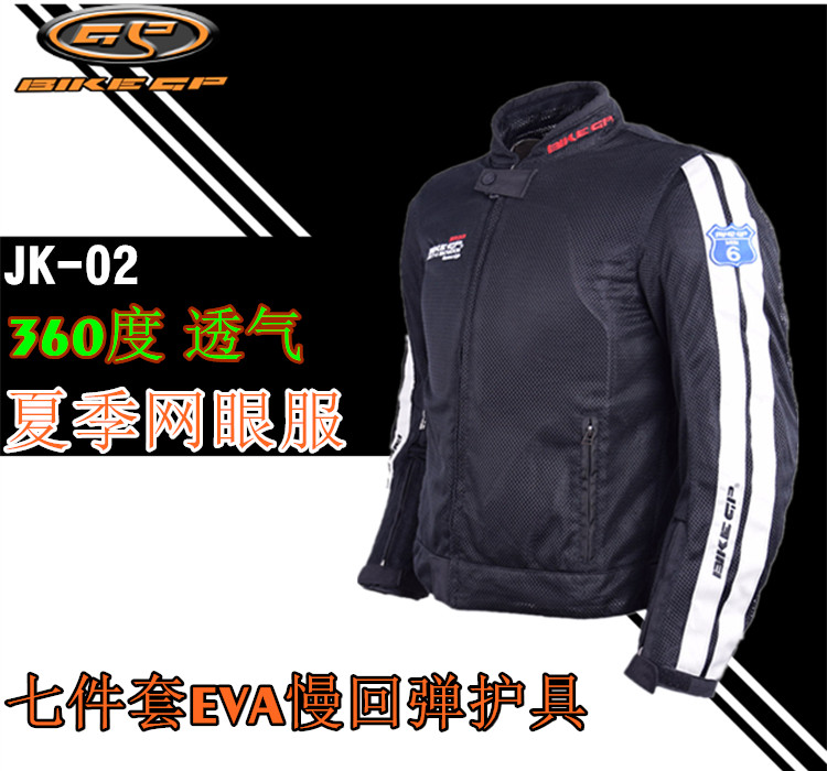Bike gp jk 02 motorcycle jacket summer Cycling clothes racing suit Scooter clothing waterproof lining Mesh