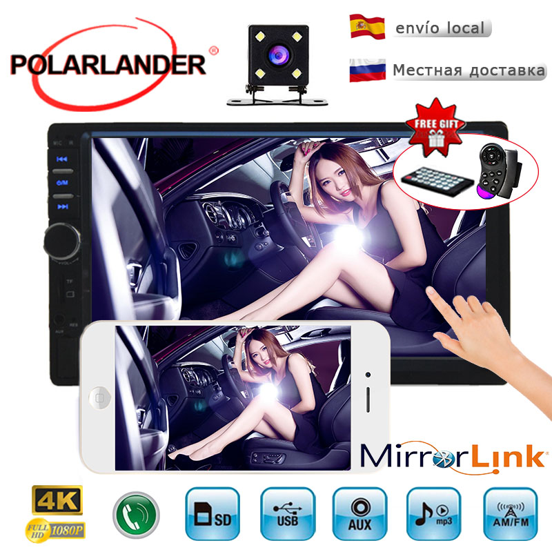 7 inch 2 DIN HD Touch Screen Car Radio Stereo Head Unit MP5 MP4 MP3 bluetooth Video Auto Stereo In Dash Mirror Link For Andriod