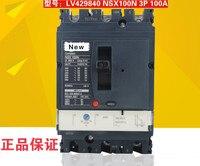 Tüketici Elektroniği'ten Kablo Sarıcı'de 100% yeni orijinal box 1 yıl garanti IC65N 3P C50A A9F18350