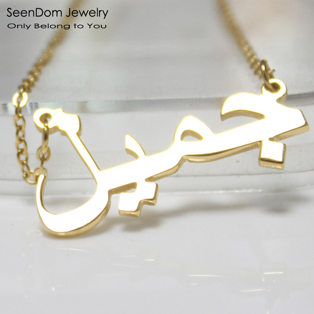 Custom Personalized Arabic Name Choker Gold Plated Hand Signature Customized Nameplate Necklace Women Clothing Accessories