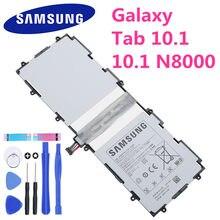 7000mah sp3676b1a (1s2p) bateria de substituição para samsung galaxy tablet tab 2 note, 10.1 p5100 p5110 p7500 p7510 n8010 sp3676b1a