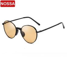 2019 tide round frame wild sunglasses full frame metal decorative sungl