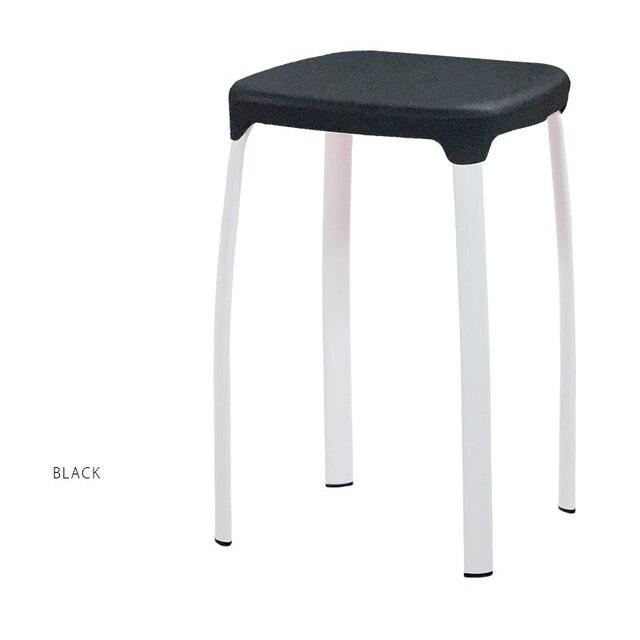 Noir couleur salon tabouret PP siège en acier en métal jambe rouge ...
