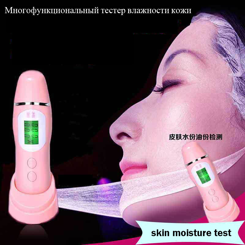 Ninth Generation Of Skin Moisture Test, Pen, Mask, Fluorescence Detector, Beauty Care Products the ninth karmapa s ocean of definitive meaning