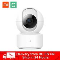 シャオ mi mi 嘉荘 mi スマート IP カメラ PTZ 1080 1080P HD カメラウェブカメラビデオカメラ 360 角度 Wifi 無線ナイトビジョン mi ためホーム