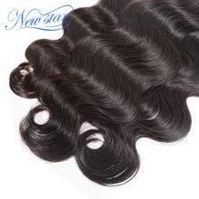 Unprocessed Body Wave Brazilian Hair Lace Closure.