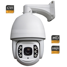 6″ 2MP 1080P HD-CVI High Speed CCTV Outdoor IR Dome PTZ Camera 18x Optical Focus