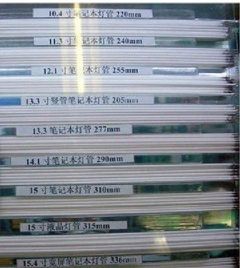 FREE SHIPPING NEW 10pcs 225MM Length LCD CCFL Lamp Backlight , CCFL Backlight Tube,225MM*2.0MM, 225MM Length CCFL Light