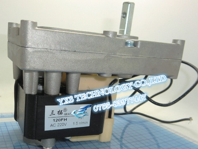120FH-1.5  (4)