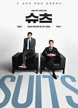 《金装律师(韩版)》2018年韩国剧情电视剧在线观看