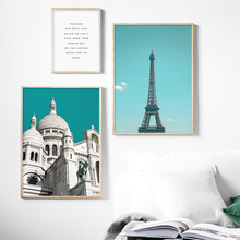Paris Tower White Palace Quote Landscape Wall Art Canvas Painting Nordic Posters And Prints Pictures For Living Room Decor