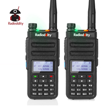 2pcs Radioddity GD-77 Dual Band Time Slot DMR Digital Analog Two Way Radio 136-174 400-470MHz Ham Walkie Talkie with Cable