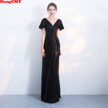 dc017e87f6 Popular Short Black Taffeta Dresses-Buy Cheap Short Black Taffeta ...