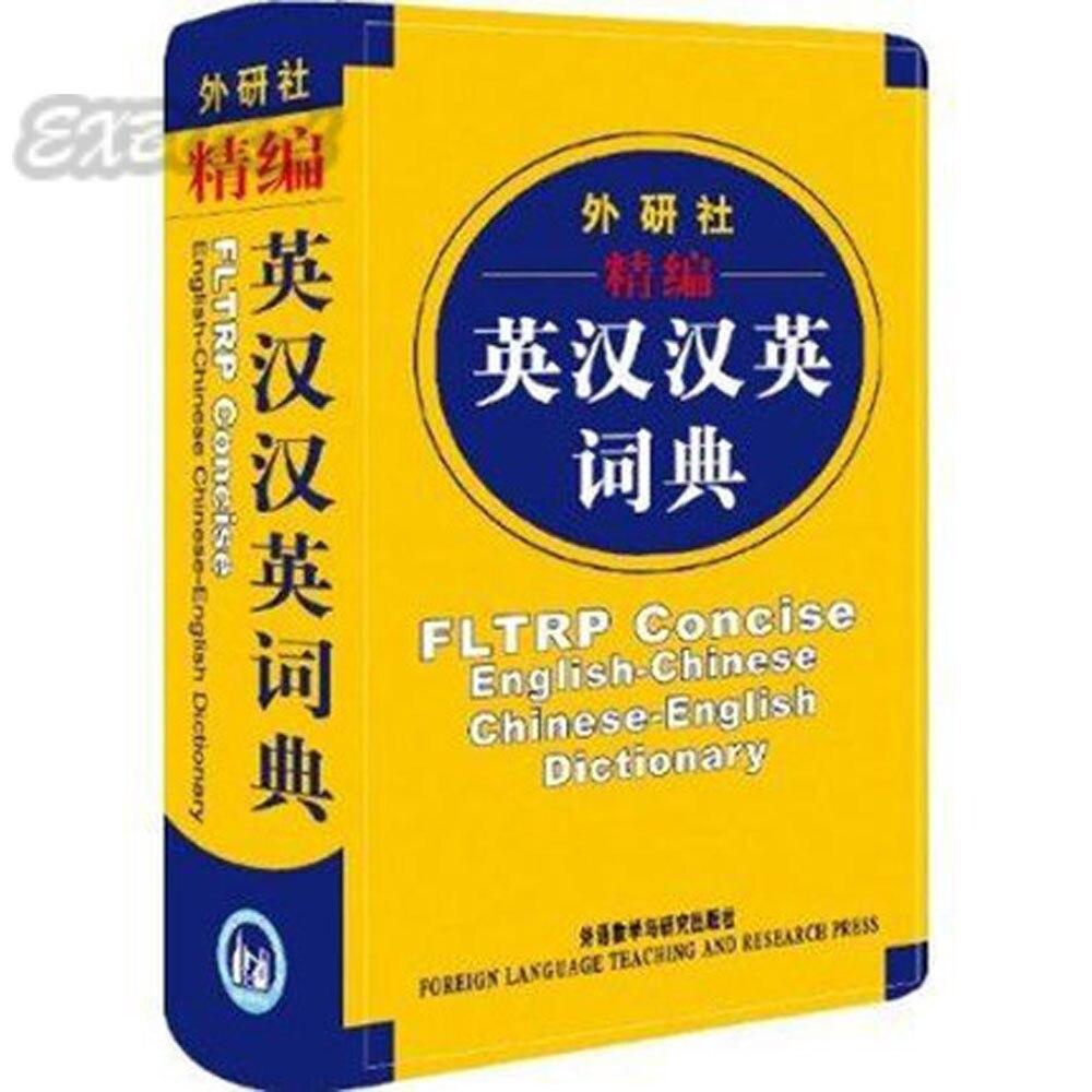 Китайский английский словарь Книга для китайского Starter учащихся, китайский иероглиф книги подарок. Китайского на английский книги ...