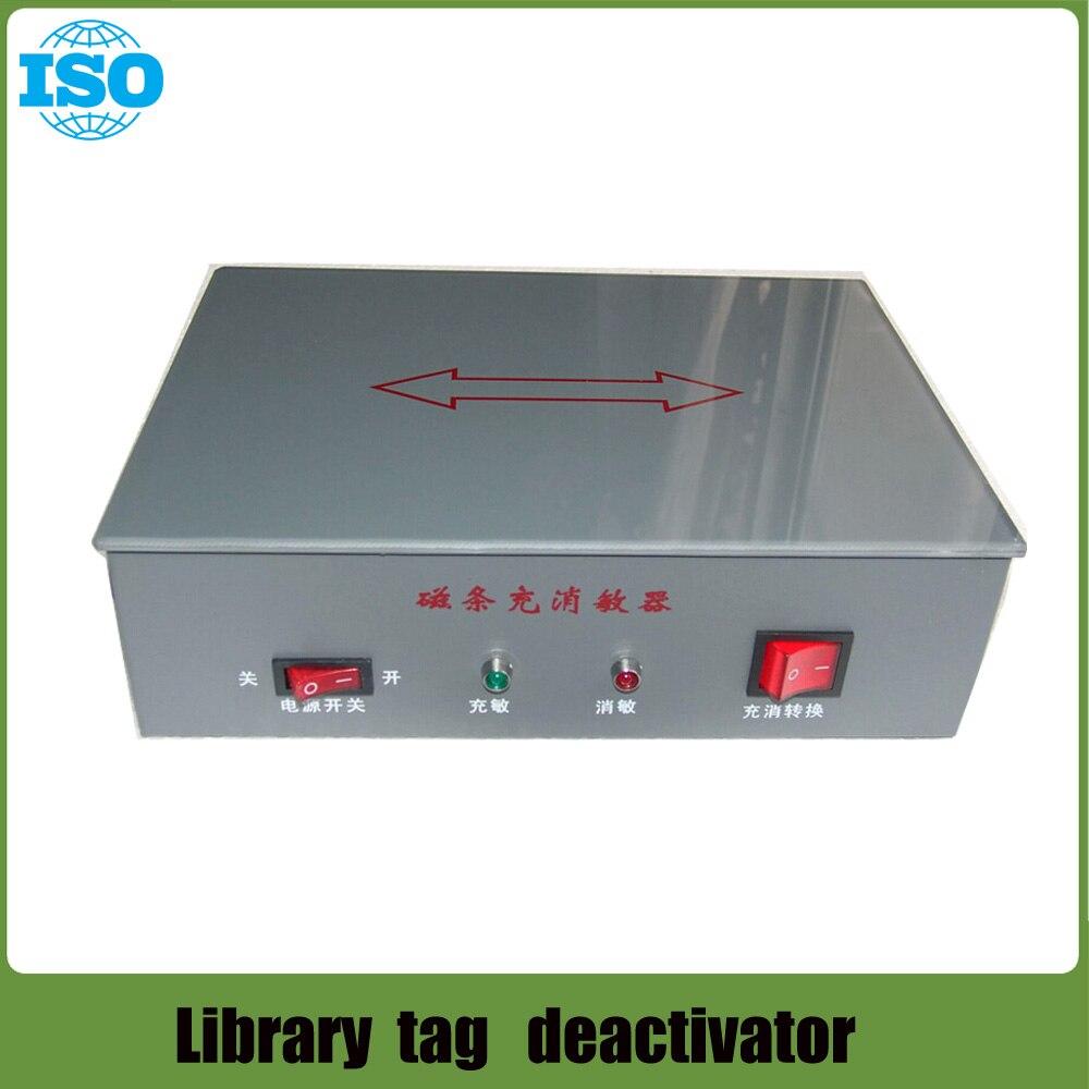 EM reactivator deactivator/ book deactivator /deactivator for library anti theft security system hzsecurity electromagnetic system em library anti theft system one aisle