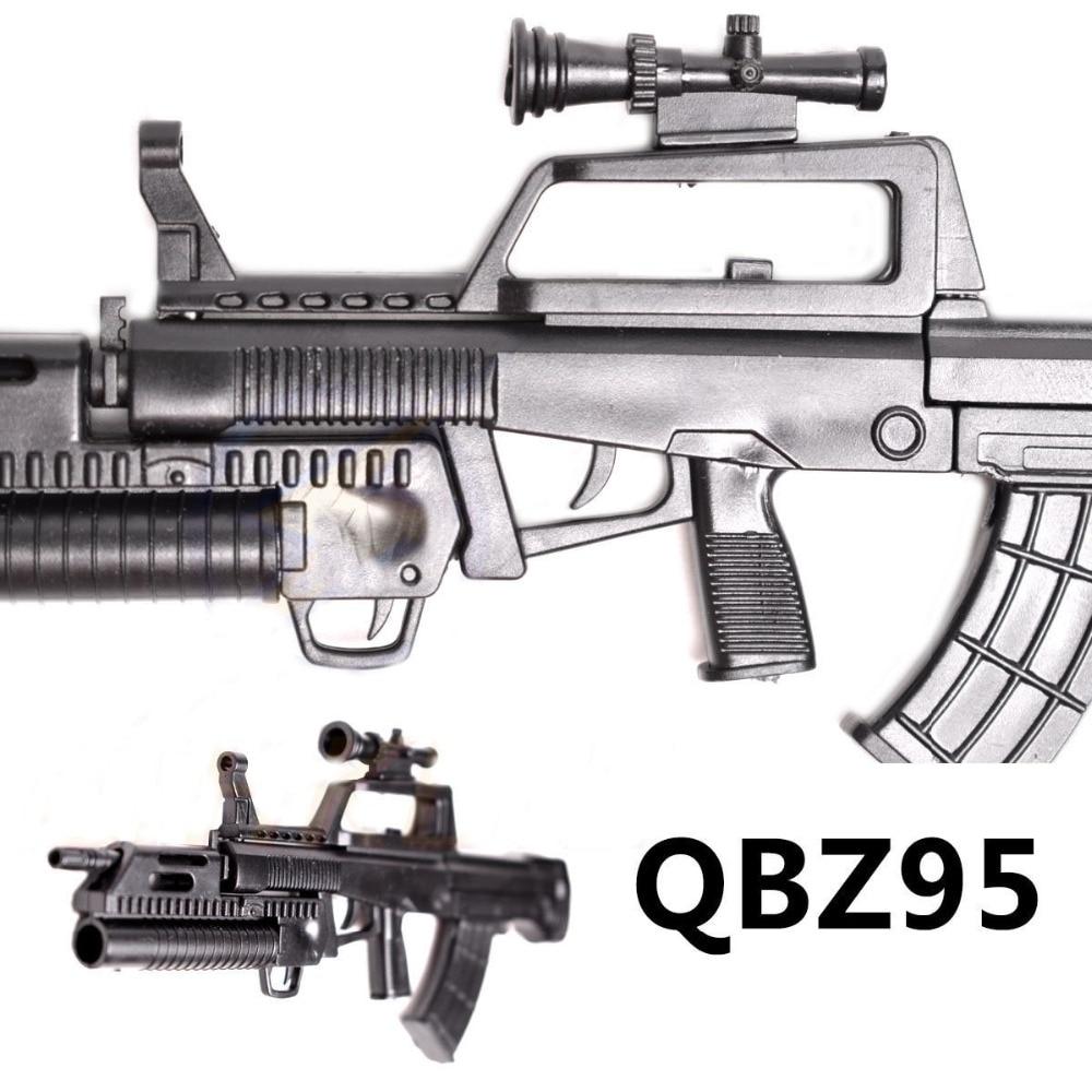 QBZ95-3